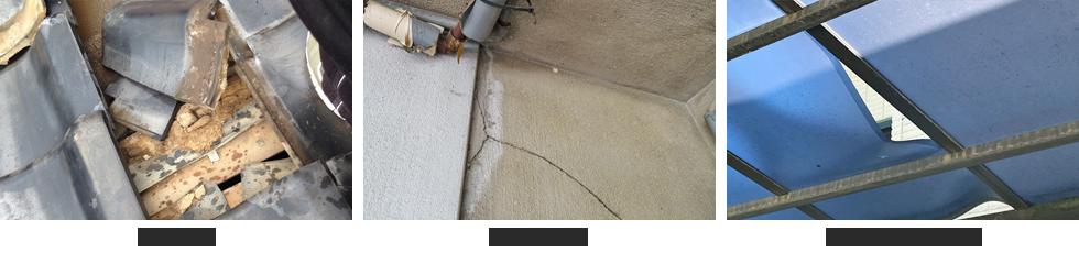 建物損害権利救済事業 南信州ホーム株式会社